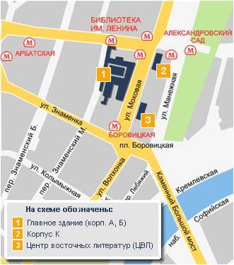 Библиотеки мира Отдел газет и отдел диссертаций расположены по адресу 141400 г Химки ул Библиотечная 15 Проезд до станции метро Речной вокзал далее автобусами